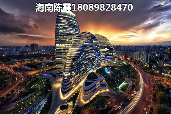 上海房价,还指望房产税能降琼海房价?
