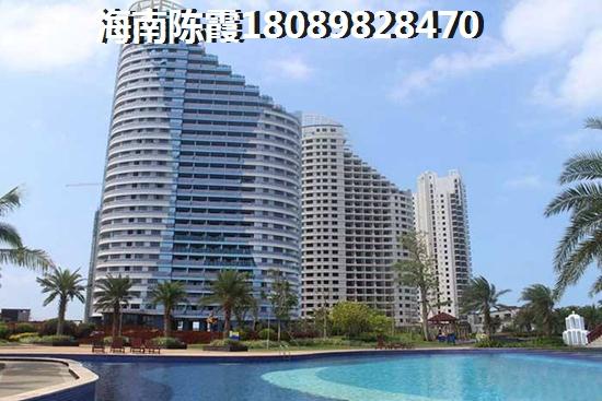 琼海房价是不是要下降,海南佰悦湾 PK 五指山避暑山庄买房怎么样?