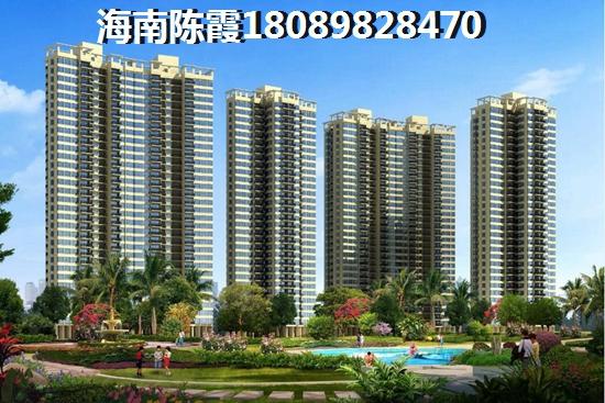北京海南二手房买卖网签流程是什么?琼海市房子不过户协议有效吗?