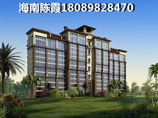 买了个十一层顶楼平顶好不好 博鳌镇买房最忌讳哪些楼层