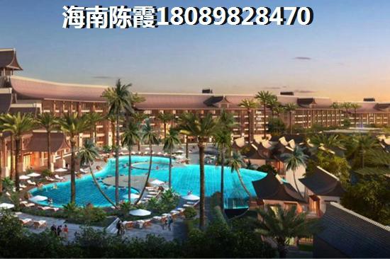 琼海在售别墅一览,博鳌亚洲湾新房价值如何?